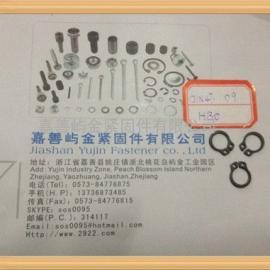 供应DIN471 D9*1.0轴用挡圈卡簧 规格现货