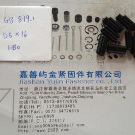 GB879.1 开槽重型弹性圆柱销65MND5*16