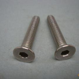 不锈钢内六角螺丝 非标异形内六角螺丝