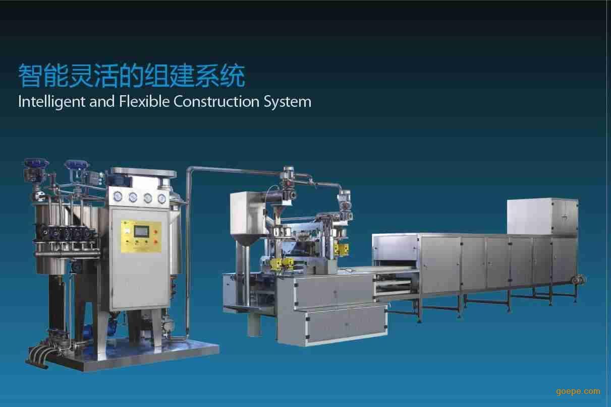 XHGD150型软糖生产线