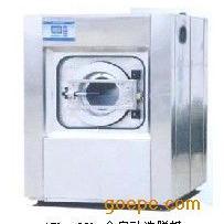 供应医用XTQ-100全自动脱水机
