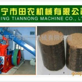 木屑压块机 秸秆压块机