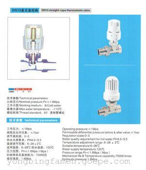 自动温控阀又称自力式温控阀或自动恒温阀,也有简称为恒温阀的.图片