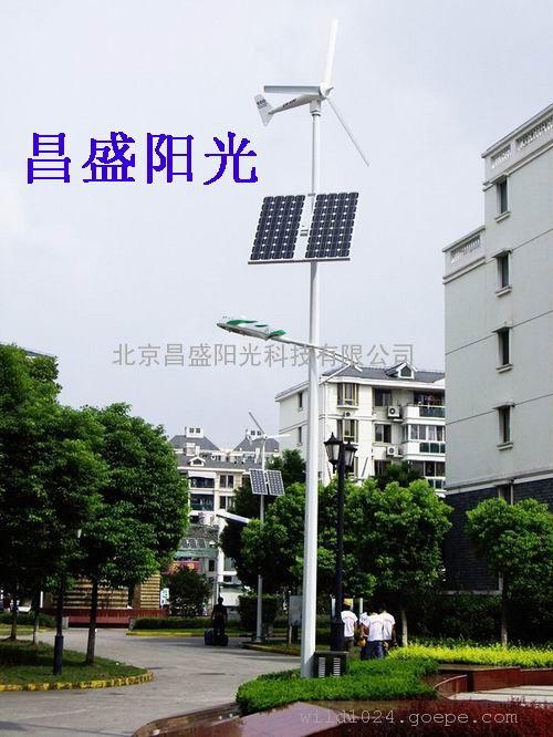 6m风光互补路灯