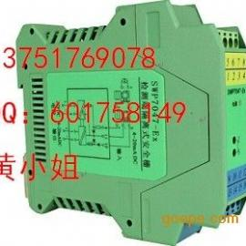 SWP-7047-EX检测端隔离安全栅