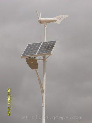 7m风光互补路灯