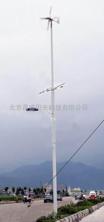8m风光互补路灯