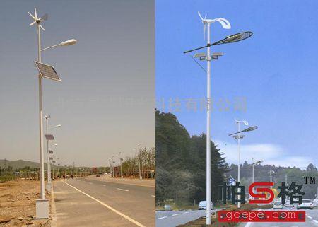 9m风光互补路灯