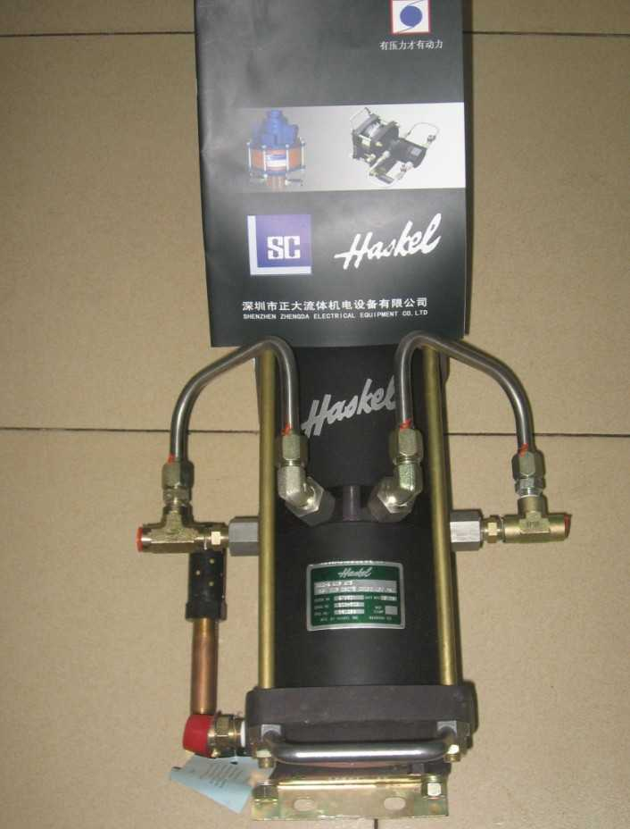 HASKEL空气增压泵