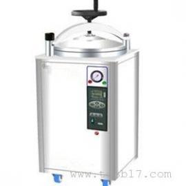 LDZX-30KBS立式蒸汽灭菌器生产厂家