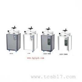 LDZX30L系列立式蒸汽灭菌器厂家销售