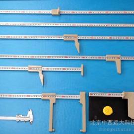 供应国产人体形体测量尺 BQ22BD-Ⅱ-605A