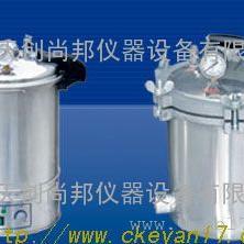 ZX280A不锈钢蒸汽压力消毒器,高压蒸汽消毒器价格