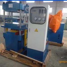 160吨自动硫化机,PLC控制硫化机,鑫城硫化机