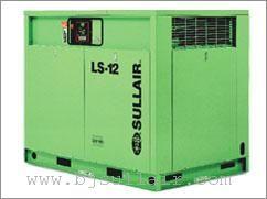 寿力LS系列变容螺杆空压机 寿力空压机北京总代理