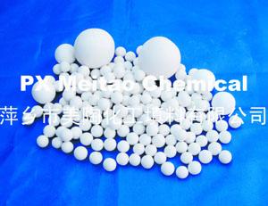 惰性氧化铝瓷球 报价