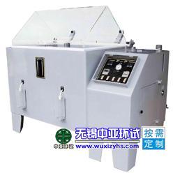 盐雾腐蚀试验箱|YWX/Q-250L
