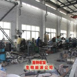STHF新型木炭机/木炭机价格