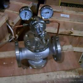 YK43F-16P-DN50白口铁气体减压阀
