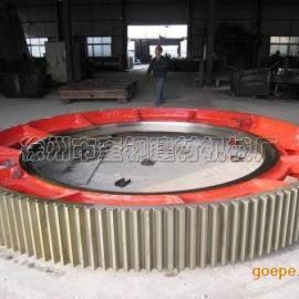 水煤浆球磨机大齿轮