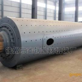 矿渣 钢渣管式高细球磨机