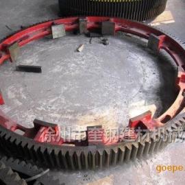 粉煤灰回转滚筒干燥机大齿轮