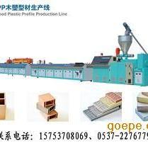 塑木百叶板生产线