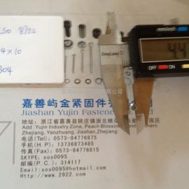 供应ISO8752弹性销圆柱销开口销4*10材质ss304