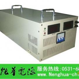 250V充电机、直流屏充电机、电力充电机