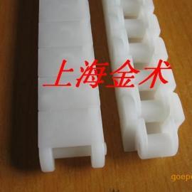 PP耐酸碱塑料链板