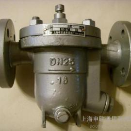 CS41H-16C-DN25碳钢自由浮球式法兰疏水阀疏水器