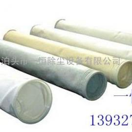 供应拒水防油除尘布袋