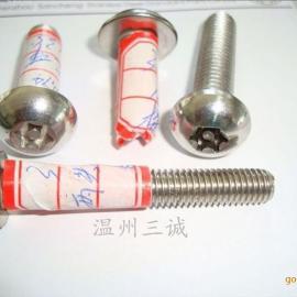 不锈钢防盗螺母内六角带芯螺栓木螺钉自攻钻尾螺钉温州螺钉价格