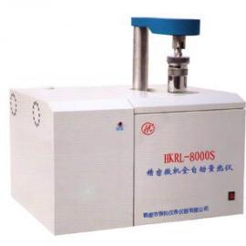 鹤壁氧弹量热仪自主研发生产的HKRL系列量热仪