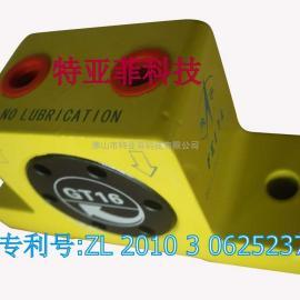 GT16气动振动器|GT系列气动振动器