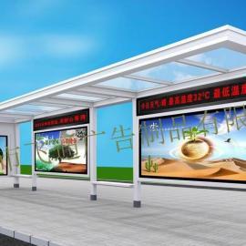 北京公交候车亭*公交候车亭价格=北京公交候车亭飞通生产厂家