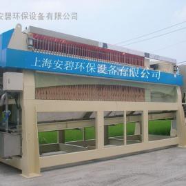 进口自动污泥压滤机、板框厢式压滤机