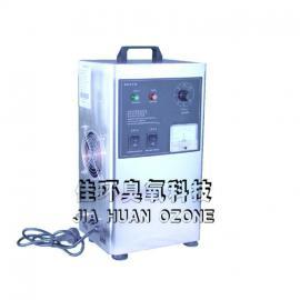手提式臭氧机 家用型便携式臭氧发生器 广州佳环HY-002