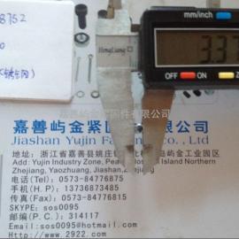弹性圆柱销/重型(ISO8752:1997)3*20 A2