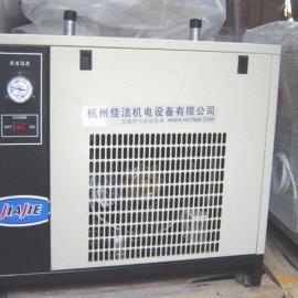 风冷型冷干机