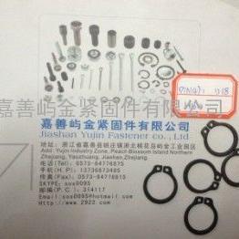 DIN471规格D18*1.2轴用弹性挡圈卡簧 现货厂家