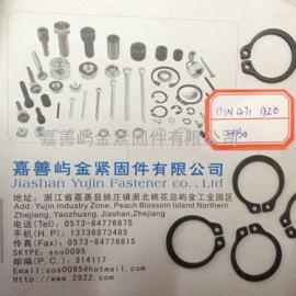 浙江挡圈DIN471规格20*1.2轴用弹性挡圈屿金现货