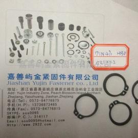 嘉善屿金现货供应DIN471轴用挡圈卡簧规格21*1.2