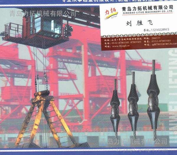 青岛龙门吊维修,青岛航车维修,青岛起重机配件
