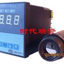 HE-75固定式红外测温仪