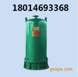 江苏FWQB70风动涡轮潜水泵交易