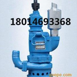 湖北风动涡轮潜水泵  隔爆泵、矿用排污泵