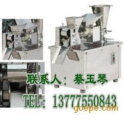 杭州饺子机,自动饺子机,饺子成型机