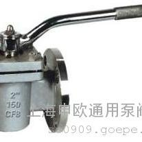 X41F-150LB-DN2''铸钢美标法兰二通旋塞阀