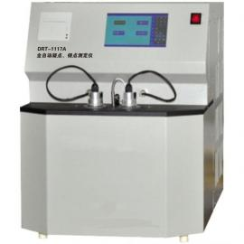供应国产全自动凝点测定仪 QY11/DRT-1117A